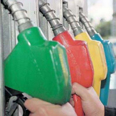 Rebajas en combustible